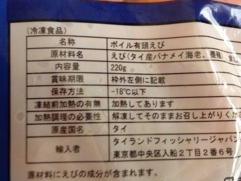 恐るべしサイアミナーゼ(チアミナーゼ)!! | マヒロ☆ちゃんのブログ
