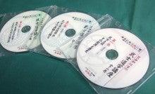 武士道セミナー全3巻