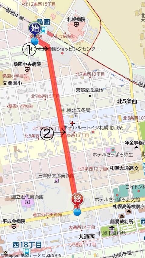 北海道道326号桑園停車場線 本編...