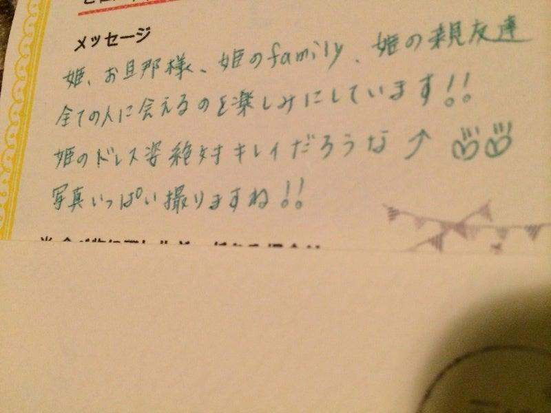 結婚式 招待状の返信2