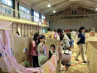 中野 本郷 小学校