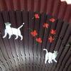 ■婦人用扇子2014。可愛らしい猫をモチーフ、お洒落なお扇子。海外の方へのプレゼントにもお勧め。の画像