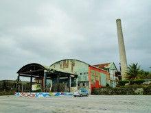 ガイドブックにない台湾を求めて~台湾漫遊日記都蘭新東糖廠文化園區