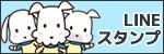 140515_line_ba