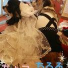 Whiteday♡3/22,23の記事より