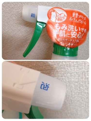 襟・袖洗いを泡で簡単に♪ミヨシ石鹸・泡スプレー☆ | ふう丸 ...