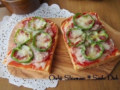 トースト レシピ ピザ