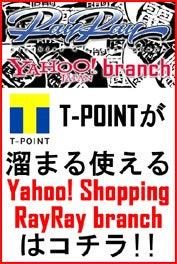 Go RayRay Yahoo! Shopping Branch!!