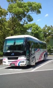 2014.5.16 米子エクスプレス京都...