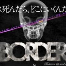 小栗旬『BORDER…