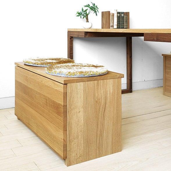 ナラ無垢材を使用したベンチにもなる収納家具
