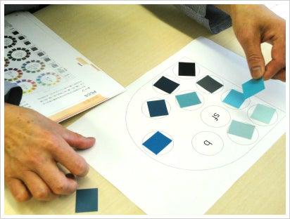 色彩検定3級取得講座