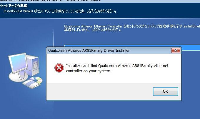 atheros communications inc ar81family gigabit
