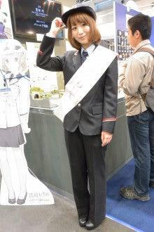 【購買】リトルアーモリー制服な市ヶ谷さん新登 …