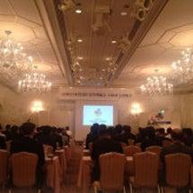 今から大阪で講演です…