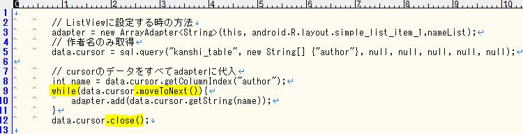 Android queryで取得したデータをアダプターに代入