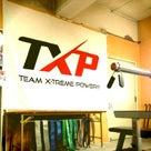 TXP 2周年記念パーティー開催!の記事より