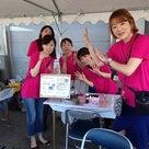 【微魔女会】船橋市場45周年イベント報告♪の記事より