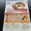 美南にケーキ屋さんが明日OPEN!!の画像