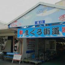静岡県 藤枝市 市場…