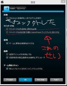 xigncode マクロ