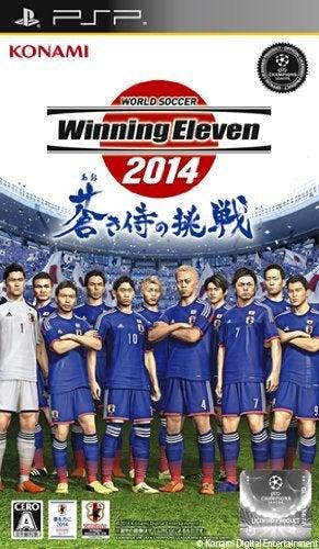 ウイニングイレブン2014 蒼き侍の挑戦 ウイイレ PSP 発売