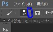 Photoshopテクニック11