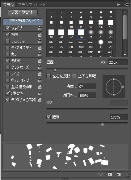 Photoshopテクニック12