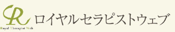 RTA|東京|ベビーマッサージ|キノママ