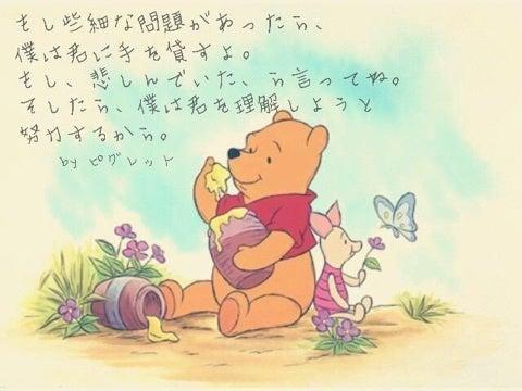 プー さん 名言 【くまプーさん名言集】心が温まる・人生が豊かになる名セリフを日本...