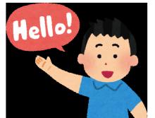 子供・大人 | 茨木市の英会話 アリーズ(ALYS) --- Today's englishあなたの第一言語は?