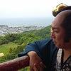 四百八幕 2014関空旅博の画像