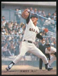 プロ野球80年史 vol.35【1977年...