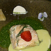 あすは、ワイズウーマン緑の療法カモミールの画像