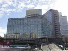ニューオータニ東京1