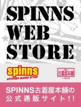 スピンズ公式通販サイトへ