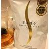 美味しい国産ダイエットプーアル茶はコレ♡「茶流痩々 さりゅうそうそう」☆の画像