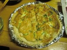特製タラモピザ