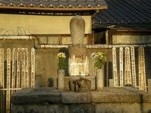清玉上人の墓