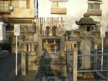 信長・信忠の墓
