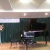 ピティナ・ピアノステップの画像
