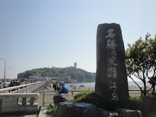 横丁鉄道・江の島