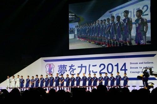 サッカー日本代表 壮行会 ブラジル ワールドカップ W杯 キプロス