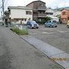 フレンド駐車場 堺市東区日置荘原寺町 日生住宅072-287-2678の画像