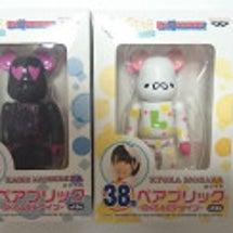 一番くじ SKE48…