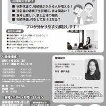 7月25日横浜そごう…