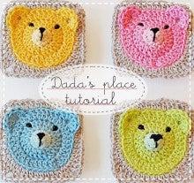 図 かぎ針 モチーフ 編み かぎ針編み 簡単に編める四角いモチーフの編み図