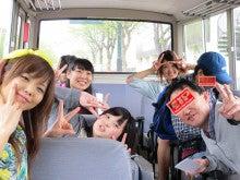EIP_20140525_2.JPG