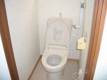 泉ハイツ2Aトイレ