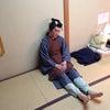 三太郎!の画像